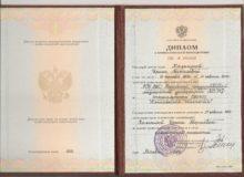 diplomy-i-sertifikaty-003