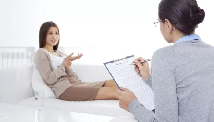 Консультация практического психолога