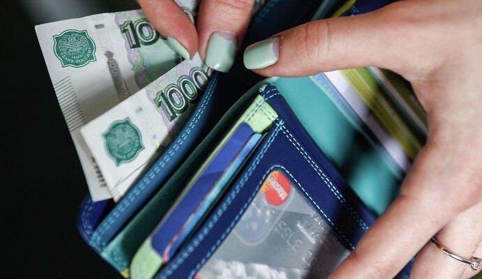 Стоимость приема психотерапевта в Москве