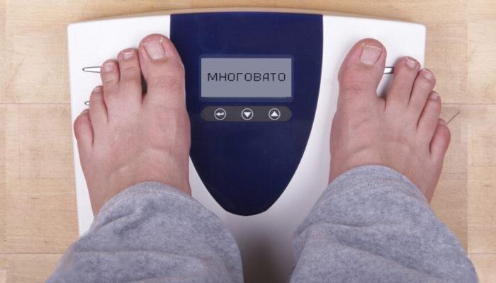 Психологические причины переедания и лишнего веса